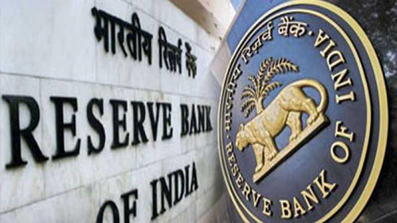 आरबीआई ने स्टैंडर्ड चार्टर्ड बैंक पर दो करोड़ रुपये का जुर्माना लगाया