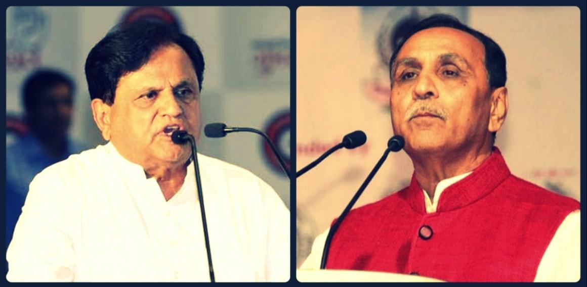 गुजरात के मुख्यमंत्री ने अहमद पटेल के निधन पर शोक व्यक्त किया