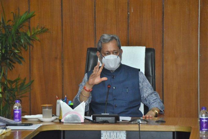 उत्तराखंड के मुख्यमंत्री तीरथ सिंह रावत ने आज वीडियो कॉन्फ्रेंस के माध्यम से राज्य में COVID19 स्थिति की समीक्षा बैठक
