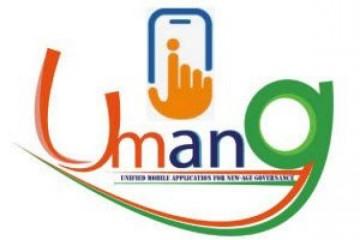 उमंग ऐप का अंतरराष्ट्रीय संस्करण विदेश जाने वाले भारतीय पर्यटक, छात्र, अन्य के लिए उपयोगी