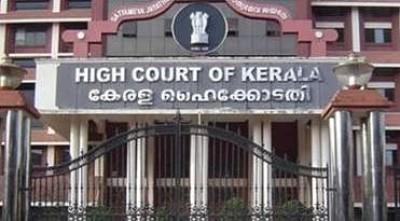 टीका प्रमाणपत्र में तारीख, स्थान गलत : केरल उच्च न्यायालय ने जांच के आदेश दिए