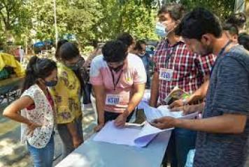 दिल्ली विश्वविद्यालय की 51,000 से ज्यादा सीटें भरी, तीसरी कट ऑफ सूची शनिवार को