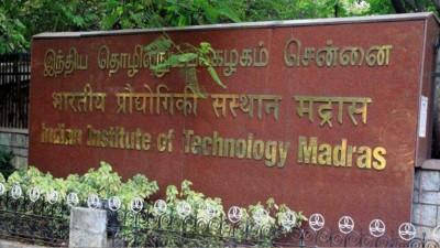 पहली बार डिजिटल माध्यम से आयोजित हुआ आईआईटी मद्रास का दीक्षांत समारोह
