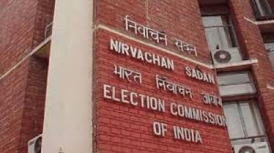 बिहार विधानसभा के प्रथम चरण में 55.69 फीसदी मतदान हुआ : चुनाव आयोग