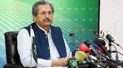 पाकिस्तान में सभी स्कूलों में एक मार्च से नियमित कक्षाएं शुरू होंगी