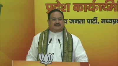 भाजपा ने मध्य प्रदेश में लगभग 15 साल सरकार चलाई, शिवराज सिंह जी के नेतृत्व में प्रदेश ने काफी तरक्की :जे.पी.नड्डा,