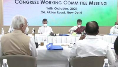 दिल्ली में AICC दफ़्तर में कांग्रेस वर्किंग कमेटी की बैठक शुरू