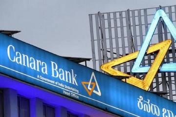 प्रस्तावित हड़ताल से इस महीने बैंकिंग सेवाओं पर पड़ सकता है असर: केनरा बैंक