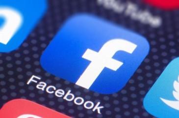 सोशल मीडिया दुरुपयोग मुद्दे पर फेसबुक के प्रतिनिधियों ने संसदीय समिति के समक्ष अपना पक्ष रखा