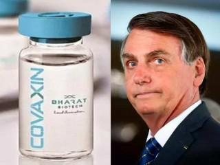 ब्राजील ने आपातकाल में कोवैक्सीन के इस्तेमाल का अनुरोध किया खारिज
