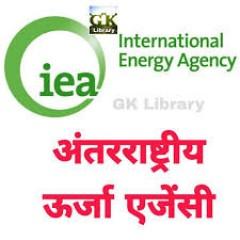 अंतरराष्ट्रीय ऊर्जा एजेंसी के प्रमुख ने कोयले पर भारत के रुख का समर्थन किया