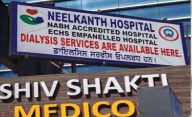 पंजाब : अमृतसर के अस्पताल में 'ऑक्सीजन की कमी' से छह मरीजों की मौत