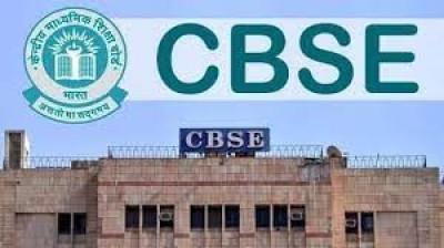 12वीं बोर्ड की लंबित परीक्षा के बारे में अभी कोई निर्णय नहीं हुआ है : सीबीएसई