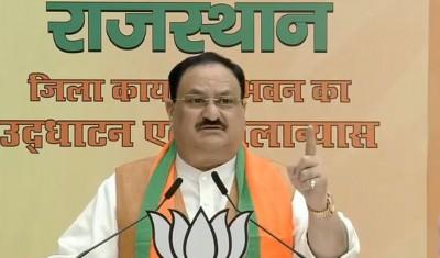 विपक्ष ने धीरे-धीरे प्रधानमंत्री नरेंद्र मोदी का विरोध करते हुए देश का विरोध करना शुरू कर दिया है।जेपी नड्डा