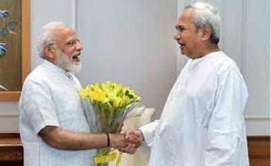 प्रधानमंत्री मोदी ने नवीन पटनायक को दीं जन्मदिन की शुभकामनाएं
