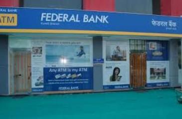 फेडरल बैंक ने अगली दो तिमाहियों में एनपीए बढ़ने की आशंका जताई