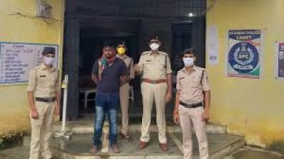 मुख्यमंत्री के खिलाफ आपत्तिजनक टिप्पणी करने के आरोपी की गिरफ्तारी पर रोक