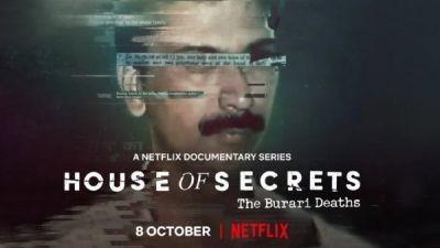 'हाउस ऑफ सीक्रेट्स: द बुराड़ी डेथ्स' रोमांचकारी यात्रा रही: लीना यादव