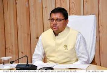 मुख्यमंत्री धामी ने कहा कि भाजपा में देशहित प्रथम स्थान और व्यक्तिगत हित अंतिम स्थान पर आते हैं।