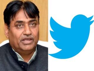 राजस्थान प्रदेश कांग्रेस कमेटी का ट्विटर अकाउंट 'अनलॉक'