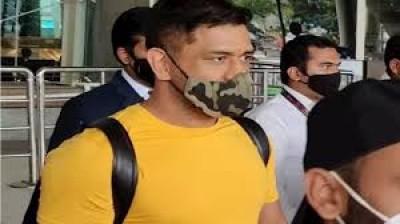 चेन्नई पहुंचे धोनी, आईपीएल अभ्यास शिविर नौ मार्च से