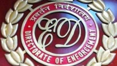 टीआरपी घोटाला: मुंबई पुलिस ने दाखिल किया आरोप-पत्र