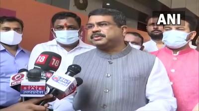 उत्तर प्रदेश केंद्रीय मंत्री धर्मेंद्र प्रधान ने सिद्धार्थनगर में केंद्रीय विद्यालय का उद्घाटन किया।