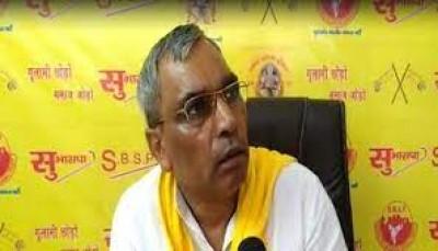 मऊ जिले में 27अक्टूबर को महापंचायत, चुनाव के लिये होगी गठबंधन की घोषणा: राजभर