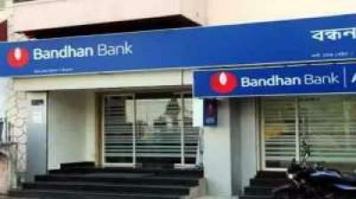 बंधन बैंक का तिमाही शुद्ध लाभ 13.5 प्रतिशत घटकर 632.6 करोड़ रुपये