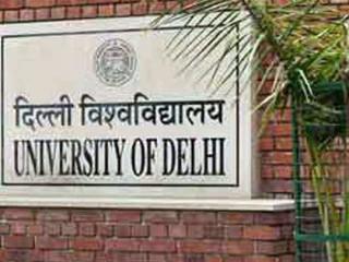 दिल्ली विश्वविद्यालय में 82 प्रतिशत से अधिक सीटें भरी, कल आ सकती है तीसरी कट ऑफ सूची