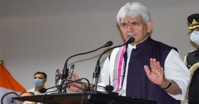 गुरु तेग बहादुर के बलिदान दिवस पर जम्मू कश्मीर के उप राज्यपाल ने दी श्रद्धांजलि