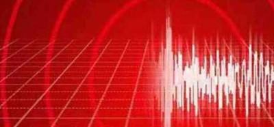 हिमाचल प्रदेश में 2.7 तीव्रता का भूकंप