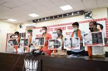 भाजपा ने कांग्रेस सरकार की विफलताओं पर 'काला पत्र' जारी किया