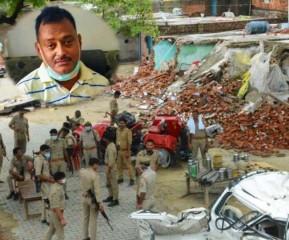 एसआईटी ने बिकरूकांड की रिपोर्ट सौंपी, 80 पुलिस,प्रशासनिक कर्मी प्रारंभिक रूप से दोषी ठहराए गए