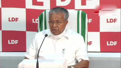 विजयन के नेतृत्व ने केरल में एलडीएफ को यूडीएफ पर शानदार जीत दिलायी