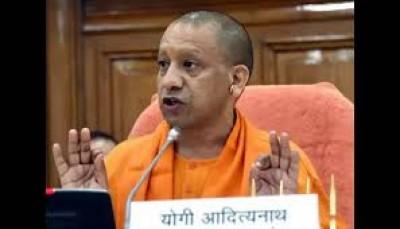 कांग्रेस पंजाब में अपराधियों को संरक्षण क्यों दे रही: योगी आदित्यनाथ