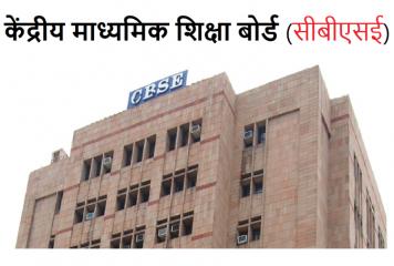 कक्षा 12वीं: दिल्ली सरकार के 100 प्रतिशत परिणाम वाले स्कूलों की संख्या दोगुनी
