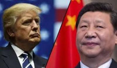 चीन, रूस छोटे देशों की संप्रभुता का उल्लंघन कर रहे हैं : अमेरिका