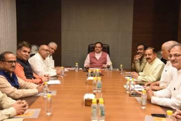 सर्वदलीय बैठक से पहले नड्डा के साथ हुई जम्मू कश्मीर के भाजपा नेताओं की बैठक