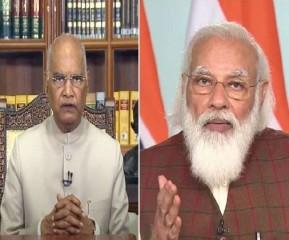जागरण समूह के चेयरमैन योगेंद्र मोहन का निधन, राष्ट्रपति, प्रधानमंत्री ने शोक जताया