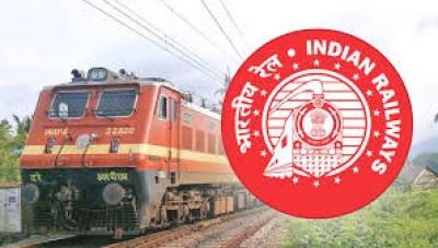 निजी रेलगाड़ी चलाने को लेकर हुई बैठक में बॉम्बार्डियर, एल्स्टॉम समेत 23 कंपनियां शामिल हुईं: रेलवे