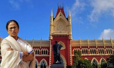 भाजपा के साथ संबंध होने के आरोपों पर न्यायाधीश को सुनवाई से हटाने संबंधी याचिका पर आदेश सुरक्षित