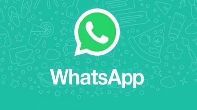 Whatsapp में जल्द आने वाले हैं ये खास फीचर, बदल जाएगा चैटिंग करने का अंदाज