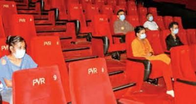 सिनेमाघरों में 50 फीसदी से अधिक सीटों की अनुमति जल्द, सरकार की नई गाइडलाइंस शीघ्र जारी होगी