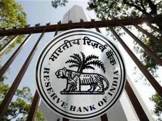मौद्रिक समीक्षा में लगातार तीसरी बार ब्याज दरों को यथावत रख सकता है रिजर्व बैंक