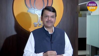 मैं उद्धव ठाकरे को याद दिलाना चाहता हूं कि जनता ने BJP को नकारा नहीं है। देवेंद्र फडनवीस