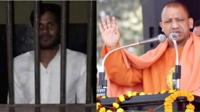 मुख्यमंत्री के सभा स्थल और हेलीपैड का किया शुद्धीकरण : सपा युवजन सभा का नेता गिरफ्तार