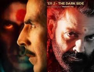 अक्षय कुमार की 'लक्ष्मी' से लेकर बॉबी देओल के 'आश्रम' तक, नवम्बर में आएंगी ये 9 फिल्में और सीरीज