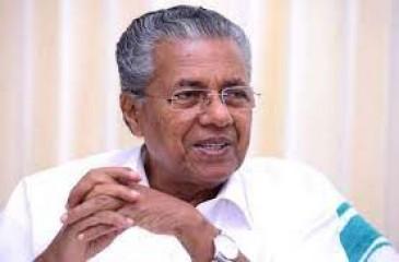 एलडीएफ की बैठक के बाद नई सरकार के शपथ ग्रहण की तारीख तय करेंगे : विजयन