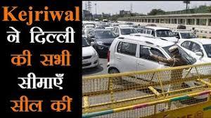 दिल्ली सरकार को शहर की सीमाएं दोबारा खोलने को लेकर 4.5 लाख सुझाव मिले